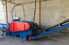 Внос Линия за производство на пелети 1 тон/час